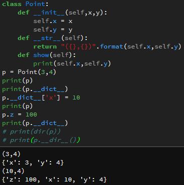PHP网站高并发workerman使用实例