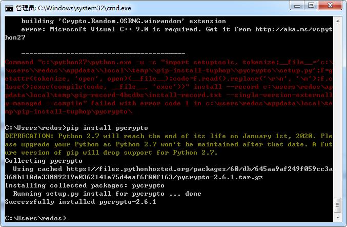 【原创】python 报错ImportError: No module named Crypto.Cipher
