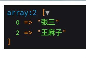 使用array_diff优雅的删除数组中指定的value值