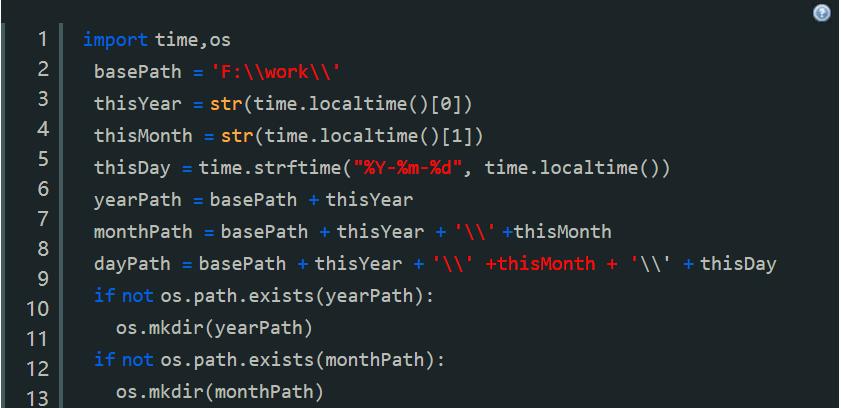 用Python编写一个每天都在系统下新建一个文件夹的脚本