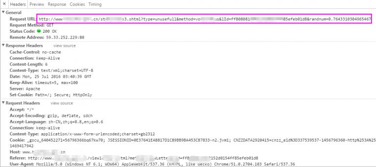 python自动爬虫:投票代码(自动爬取xici代理IP)