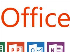 什么是办公软件?