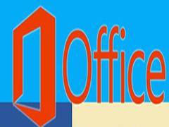 升级Win10后,Office 2010无法解决问题。