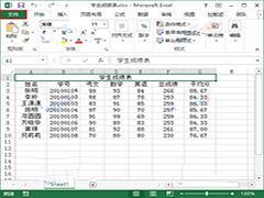 Excel2013设置方法打开密码