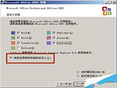 Excel2013提示资源不足?