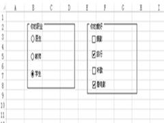 insert2013如何插入表单控件?