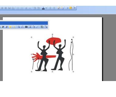 Wps演示了如何制作动画
