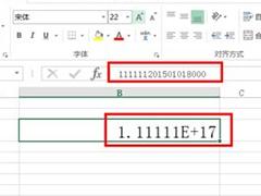 Excel表常用函数大全