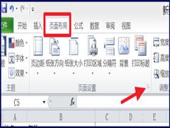 如何打印出Excel表格? Excel表格中心方法