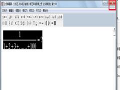 如何在PPT中输入分数公式?在PPT中输入分数公式的方法