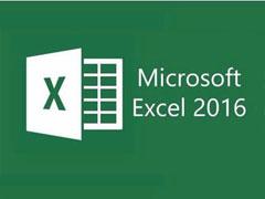 如何在Excel中创建新样式? Excel新风格教程