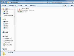 Word文档打印PDF文件方法