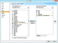 Office2007打开文件读取功能的方法