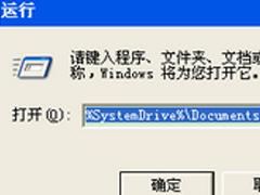 """无法安装Office2007以提示""""加载* .ipi文件错误""""解决方案"""