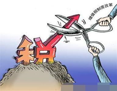 增值税率将从4月1日起再次下降。 新政可以保存哪些变化?