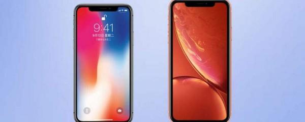 iphone xR怎么关机?iphone xR关机的方法