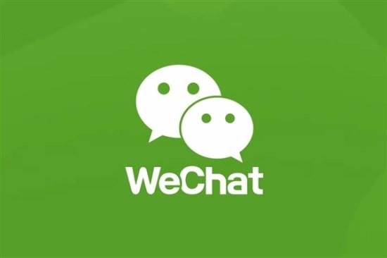 微信支付将开辟泰国市场,目前还在进行业务谈判