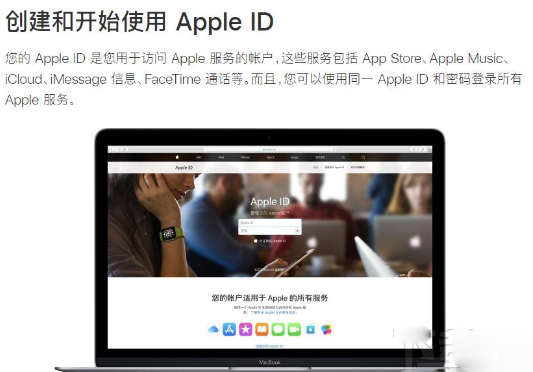iPhone如何保护Apple ID的安全?
