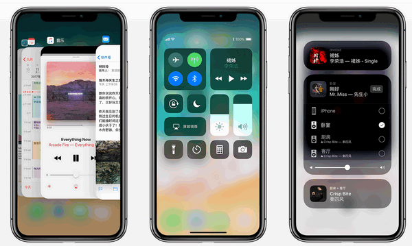iphonex手势怎么用 iphonex有哪些手势操作