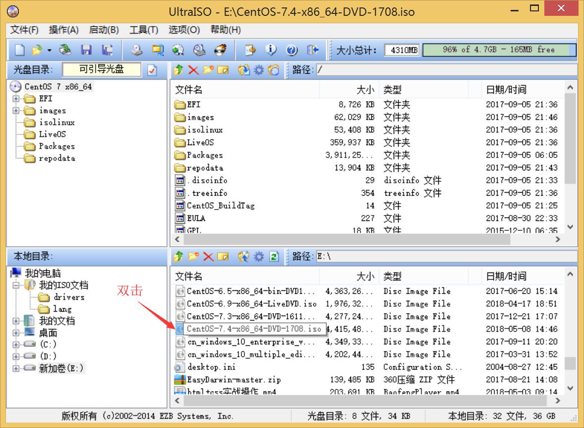 linux u盘启动盘制作工具哪个好用?图形教程。