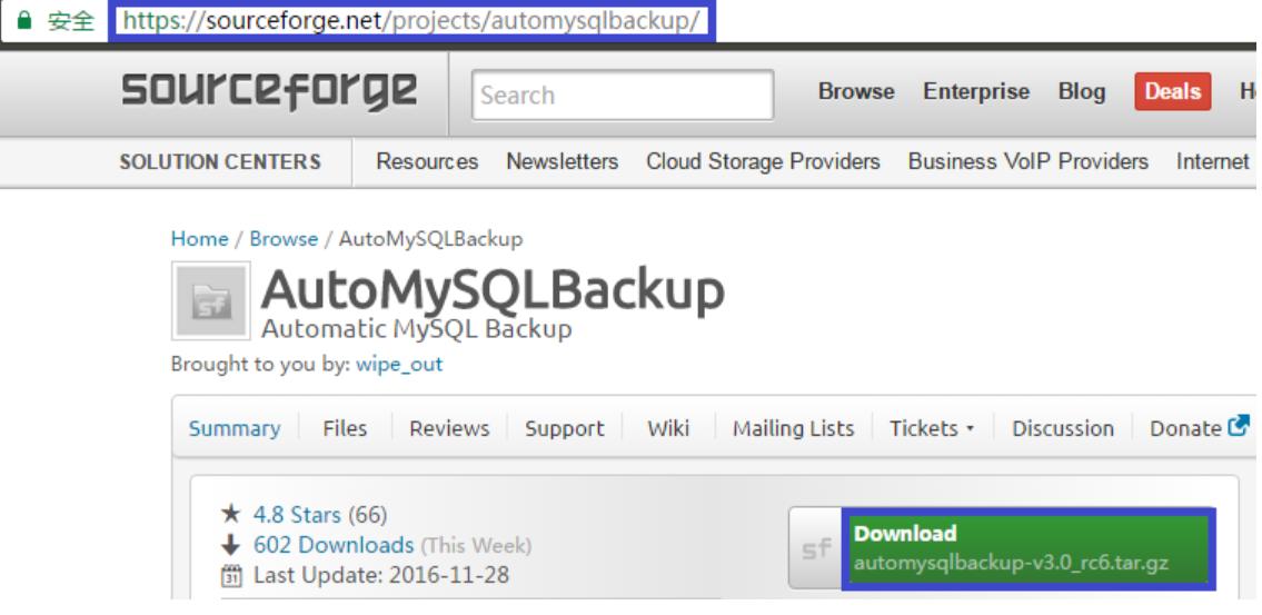 linux使用AutoMySQLBackup工具自动备份MySQL数据库