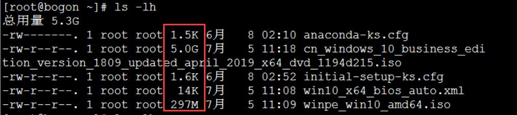 linux ls查看文件多少G